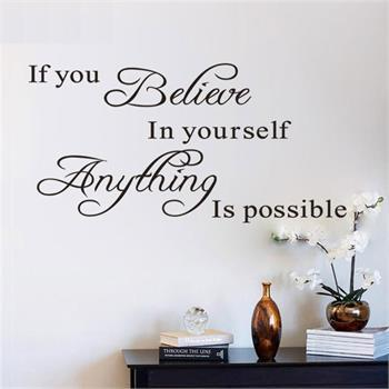 BE YOURSELF WALL QUOTE  Wall Stickers Art Room Removable Decals DIY