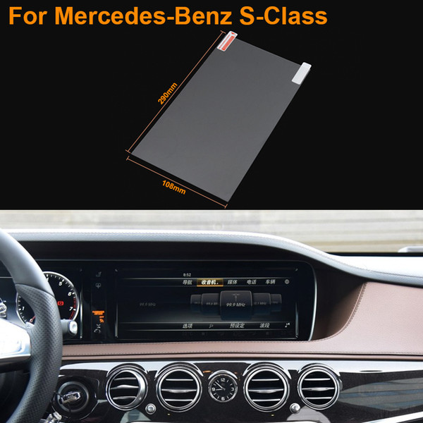 Car Styling 11 Inch GPS Navigation Screen Steel Protective Film For Mercedes-Benz S-Class Control of LCD Screen Car Sticker