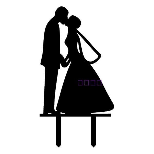 Wedding gifts, acrylic cake, wedding cards, wedding cake decorations, bride and groom kiss