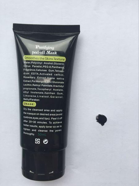 High quality SHILLS Deep Cleansing Black MASK 50ML shills Blackhead Facial Mask peel off blackhead Face Care hot sale DHL fast shipping
