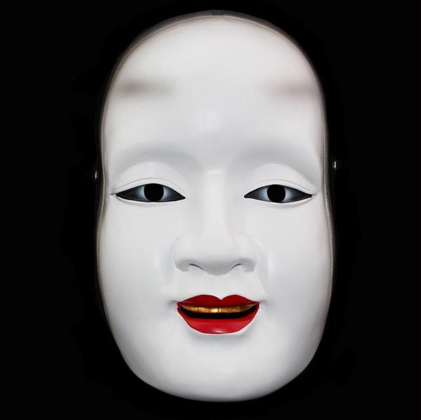 Plastique Nouveau Film Happy mort Jour Visage Déguisement Masque Enfant Adulte Cosplay