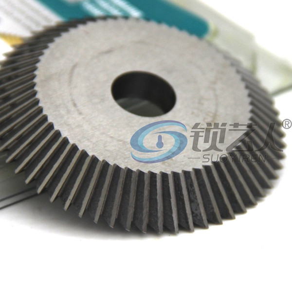 High speed steel double angle cutter (0010#), key cutting machines, horizontal milling cutter Locksimth