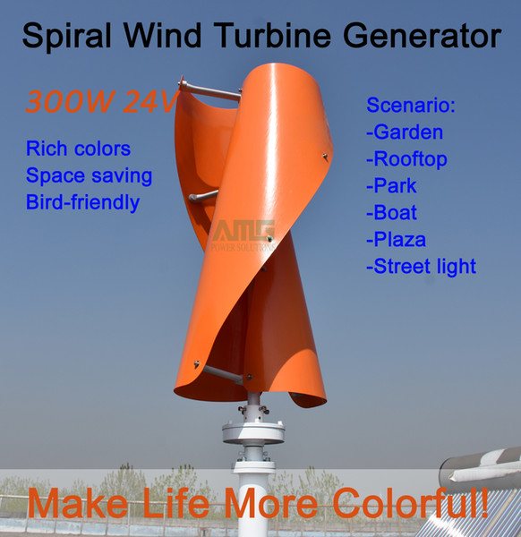 AMG 300W 24V Vertical Axis Spiral Wind Turbine Generator for garden/rooftop/park/boat/plaza/street light decoration