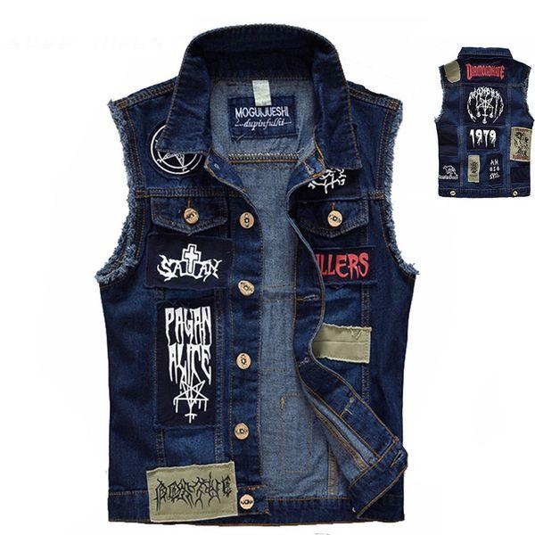 Старинные мужские джинсы жилет без рукавов куртки мода патч дизайн панк-рок стиль разорвал Ковбой потертые джинсовые жилет танки