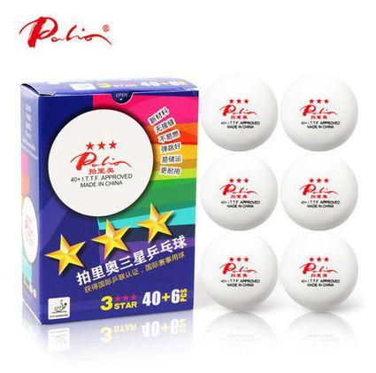 Wholesale- 12 balls PALIO New material 3- star 40mm+ seamless Table Tennis Balls Pingpong Official balls 82013