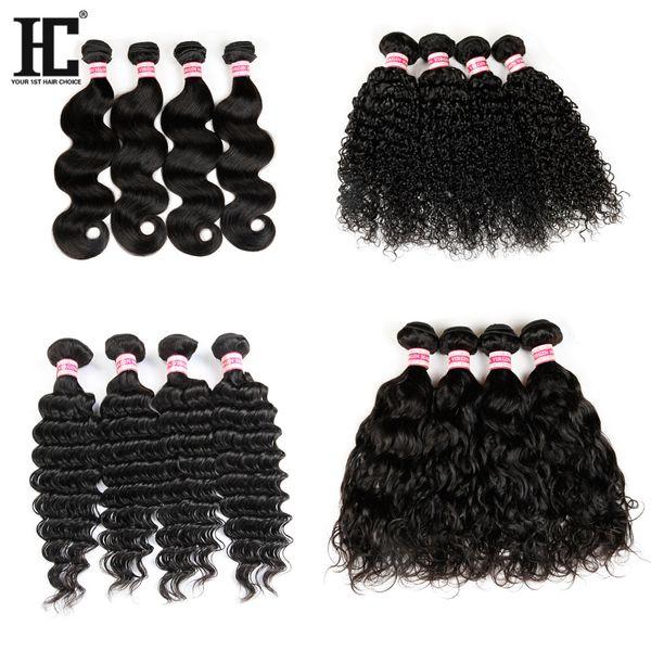 Brasilianische / Peruanische Echthaarverlängerungen 100% Unverarbeitetes Reines Remy Haar 100g / Bündel Dickes Haar Großhandelspreis HC Products