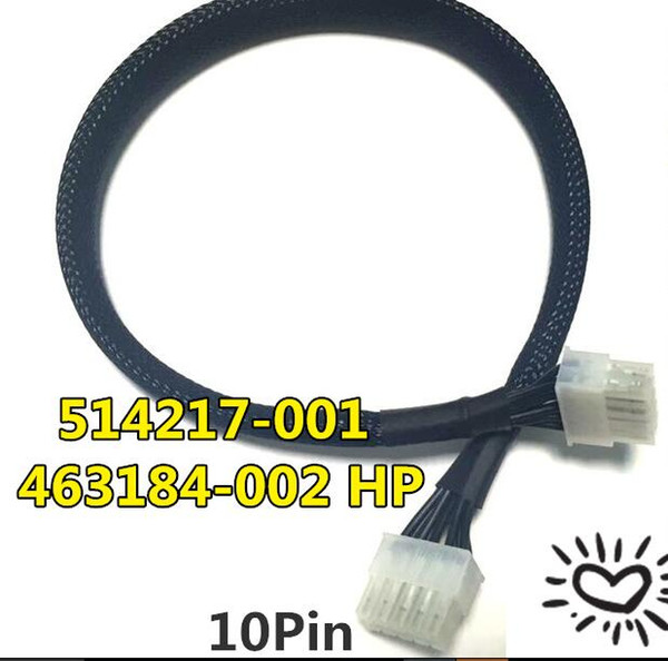 514217-001 463184-002 HP Hard drive backplane male to male power cable 45CM 10P
