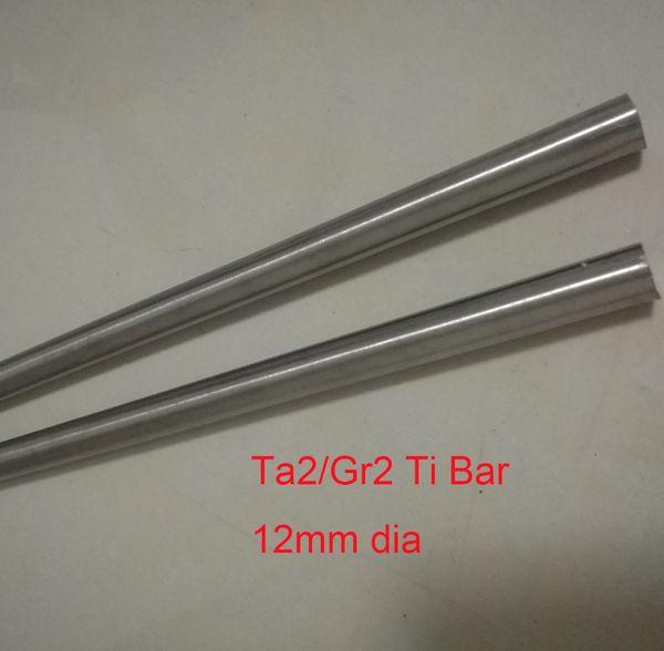 12mm  Length 300mm 1x High Purity 99.96/% Pure Nickel Ni Metal Rod Bar Anode Dia