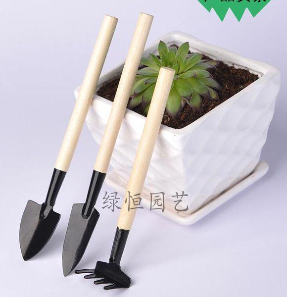 3PCS set mini garden tools round sharp shovel wooden rake handle metal head rabble plant tool gardening toy for kids