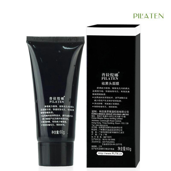 DHL PILATEN Black mask Tearing style Deep Cleansing purifying peel off the Blackhead acne treatment black mud of black heads remover 60g