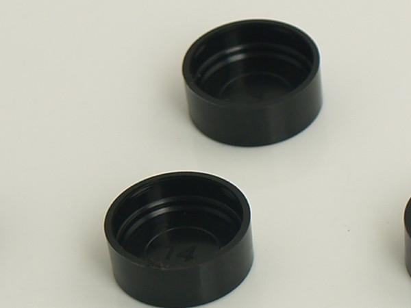 best selling M14 14mm plastic lens caps covers for binoculars, spotting scopes M12 board lens and telescopes,CCTV lens Optical device
