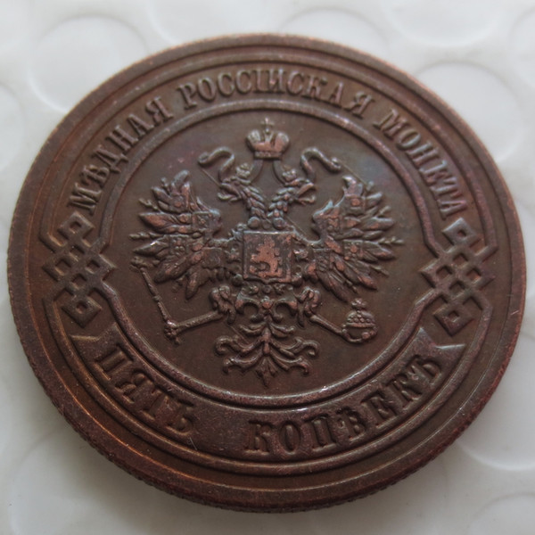RUSSIA 5 KOPECK 1917 YEAR COPY COPPER COINS differ Crafts Free Shipping Promotion Cheap Factory Price nice home Accessories Coins