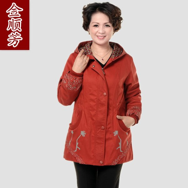 Wholesale- 2016 Quinquagenarian women's spring autumn Mother's outerwear mother clothing casual jacket middle-age women outerwear jackets