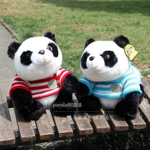 Post panda living museum, Sichuan tourist souvenir, panda doll, Chengdu gift plush toy doll