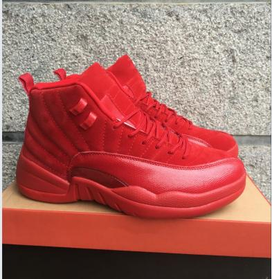 20# Red Suede