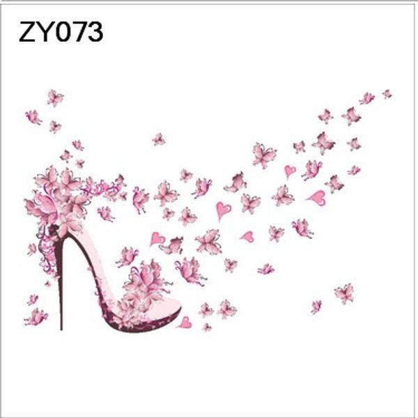 ZY073,60 * 45cm