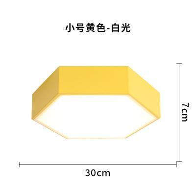 30 centimetri giallo