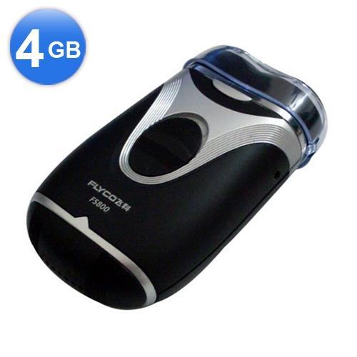 4GB Electric Shaver DVR mini Camera with Motion Detect