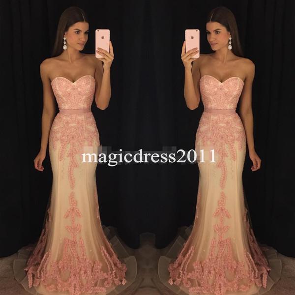 Modern Pinkl 2019 Prom Dresses sirena squisita perlina paillettes Sweetheart piano lunghezza abito da sera abito formale spettacolo per usura del partito