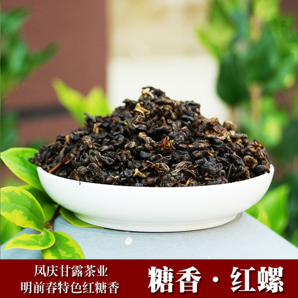 best selling Yunnan black tea Dianhong red whorl Biluo Black sugar sweet dian hong Piluochun black tea 2500g