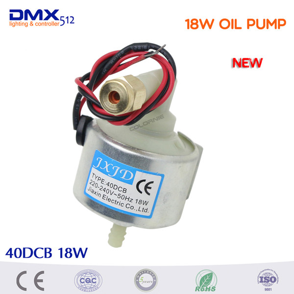 40DCB 18W oil pump 400w 600w 900w smoke machine dj equipment Professional stage oil pump for smoke stage light
