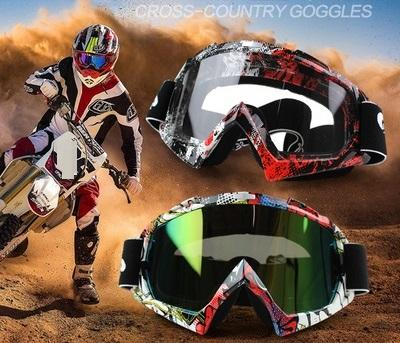 Motorcycle ATV MX DirtBike Motocross off road helmet dust proof wind proof skiing glasses eyewear snow mobile slow down goggles