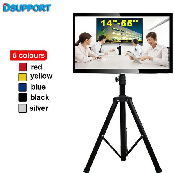 "TRKX22A 14-55"" Movable Folding LCD TV Floor Stand TV Mount Cart Display Rack Full Motion Tripod Loading 50kgs"