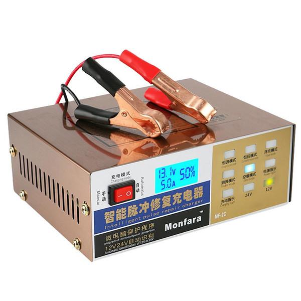 Caricabatteria per auto intelligente completamente automatico 110 V / 220V Caricabatterie per batteria di tipo riparatore elettrico americano 12 V / 24 V 100AH
