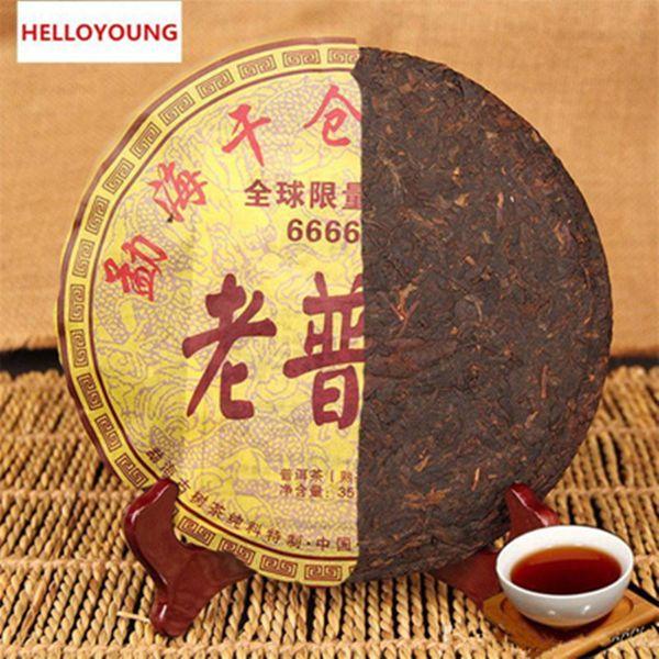 357g Reifer Pu Er Tee Yunnan Menghai Alter Pu Er Tee Bio Pu'er Alter Baum Gekocht Puer Natürlicher Schwarzer Puer Tee Kuchen Fabrik Direktverkauf