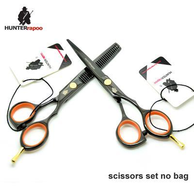 scissors no bag
