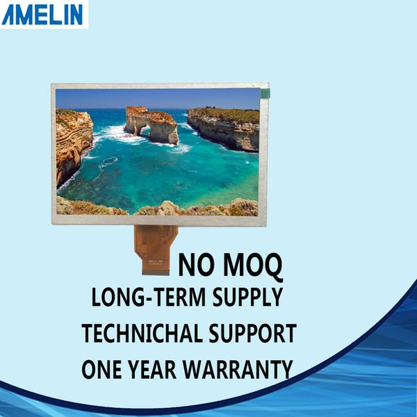 FRD80050LY64 8 inch 800*480 TFT LCD Module display with RTP touch screen and RGB interface from shenzhen amelin panel manufacture