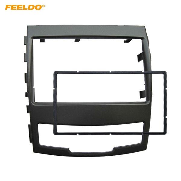 FEELDO Car Refitting 2DIN Radio Stereo CD/DVD For SSangyong Korando 2010 Frame Fascia Dash Panel Installation Kits #5242