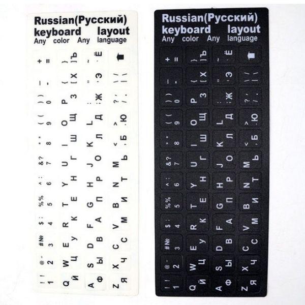 100pcs black/white Russian Letters Alphabet Learning Keyboard Layout Sticker For Laptop / Desktop Computer Keyboard 10 inch
