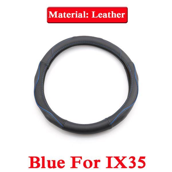 IX35 용 블루