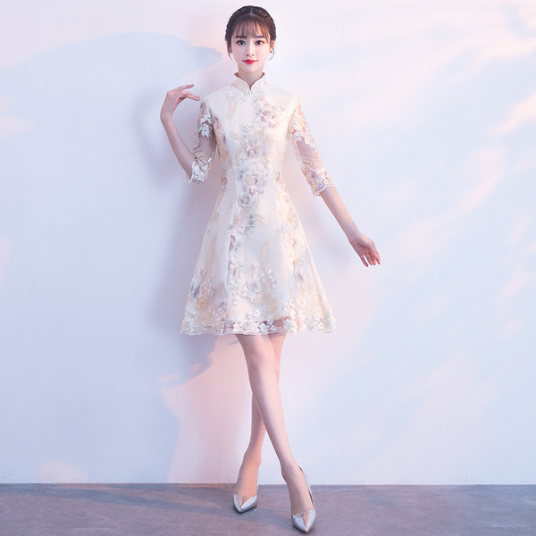Moderno blanco Cheongsam diseño Sexy Qipao largo vestido de fiesta tradicional china vestidos de noche Collares orientales Tenue Chinoise
