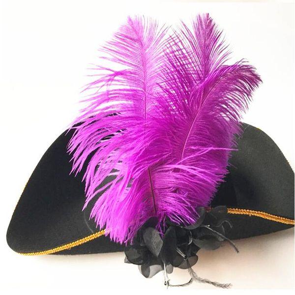 розовато-фиолетовый