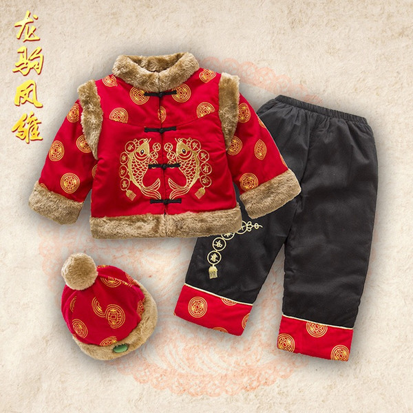2018 New Arrival Chinese Children Tang Suit Cotton Christmas New years Winter Parent Gift Holiday Three-piece sets