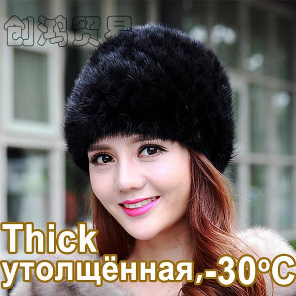 Sombrero de invierno para las mujeres GRUESO de punto de piel de visón real  sombrero caliente 2836e0ca5dd