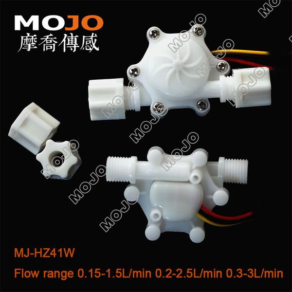 Envío gratis Hall medidor de flujo MJ-HZ41W 0.15-1.5L / min Micro medidor inteligente dispensador de agua sensor de flujo