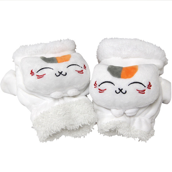 Kukucos Anime Natsume's Book of Friends Cosplay Gloves Warm Plush White Cat Models