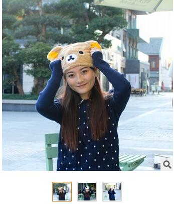 Soft Cartoon Bear Plush Hats cap / Rilakkuma bear animal Moda navidad regalo / venta al por mayor / al por menor