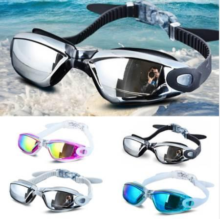 top popular Men Women Anti Fog UV Protection Swimming Goggles Professional Electroplate Waterproof Swim Glasses 2021