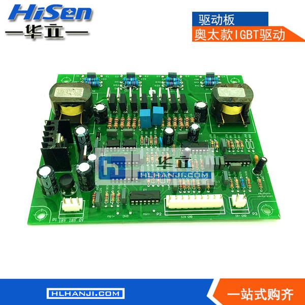 IGBT Modülü Kaynak Makinesi Sürücü Kartı / Yumuşak Anahtar Kaynak Makinesi Sürücü Kartı / İnvertör Devresi