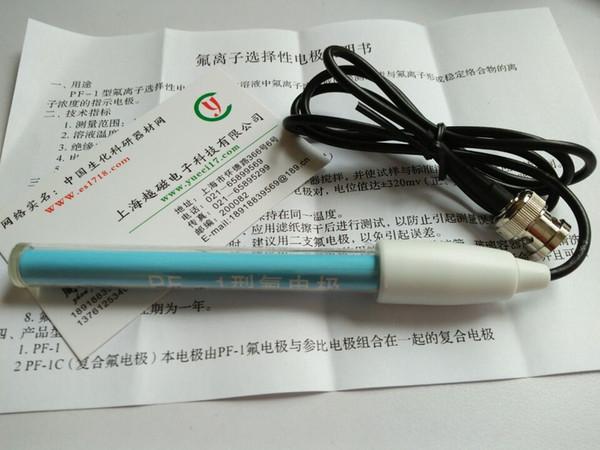 Electrodo de fluoruro (electrodo selectivo de ion fluoruro PF-1, electrodo de ion fluoruro) / electrodo
