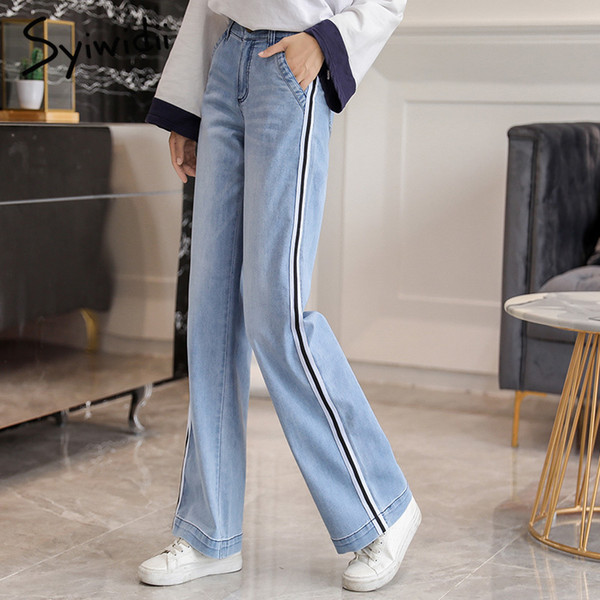 Side stripe Wide Leg Jeans for Women High Waist Denim Pants trousers plus size streetwear blue jeans loose korean fashion 2018
