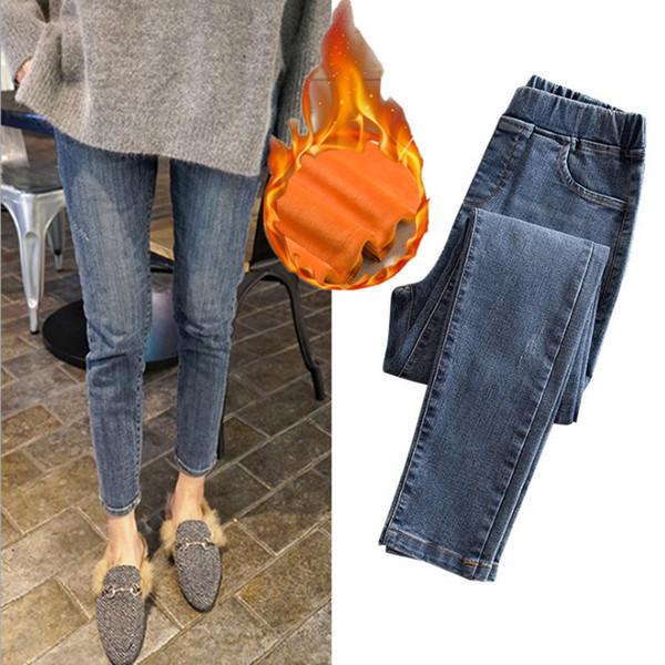 2018 autumn and winter large size women's fat MM denim trousers female new feet pants Plus velvet women's jeans 1326#