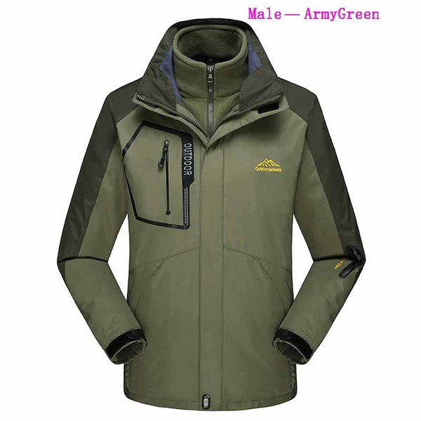 Army Green - Male