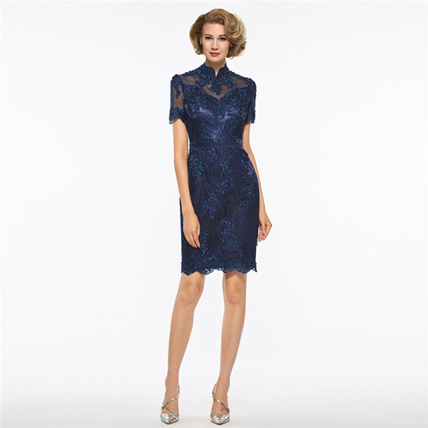 2018 setwell Plus Size Mother Of The Bride Dresses Navy Beads Lace Wedding Party Dress High Neck Short Sleeves Mother Dress For Wedding