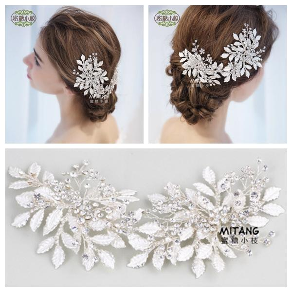 2018 new trend Korean bride with diamond headband hoop / bridal wedding accessories hair accessories / into the store to choose more styles