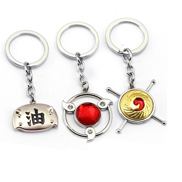 Anime NARUTO Sharingan key chain Four Pendant metal Keyring New Gifts